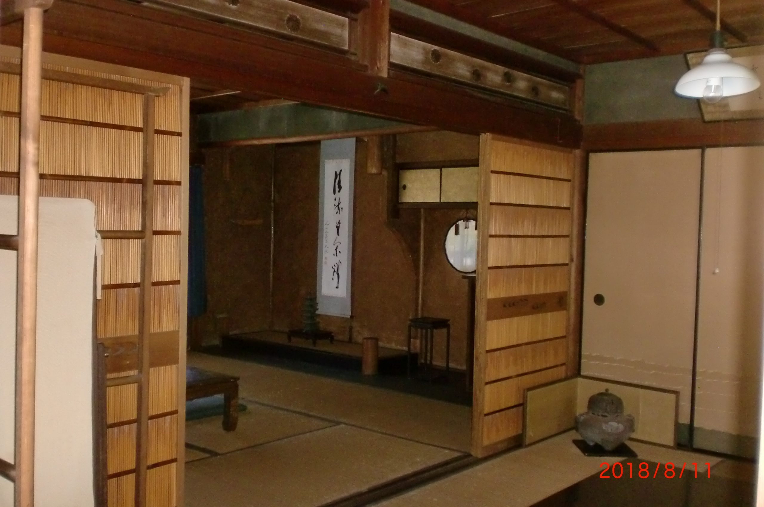 2階 宿泊室