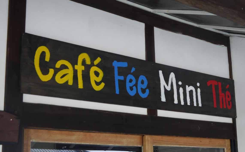 カフェ フェミニテ