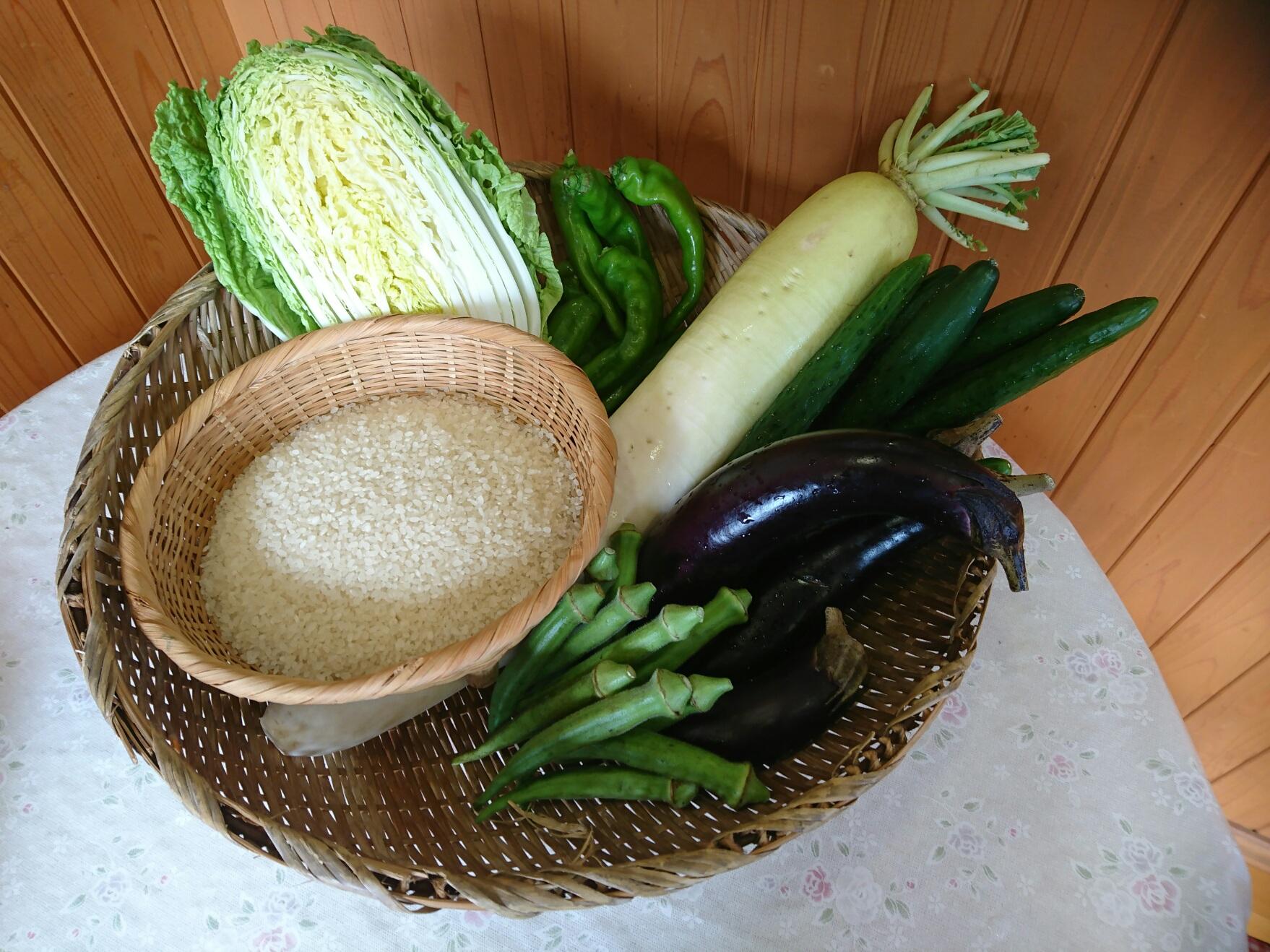 有機野菜とお米