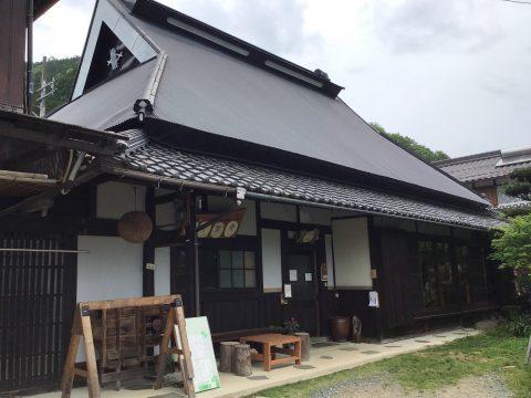 三津屋妹尾は10月からお店再開いたします!