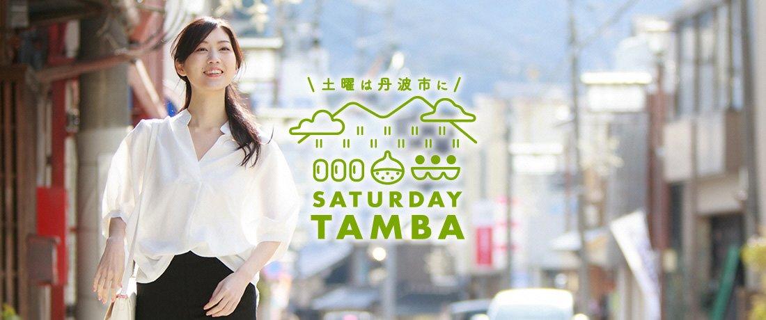 Saturday_Tamba